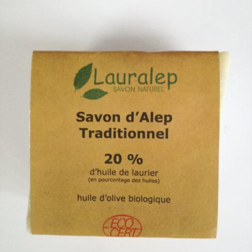 Savon d'Alep pure huile d'olive et de laurier